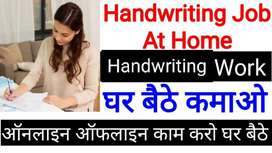 English story writing work (PART TIME)