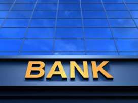 संपर्क करे सिर्फ बैंक में नौकरियां के लिए