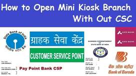 Digital India CSP Bank Services