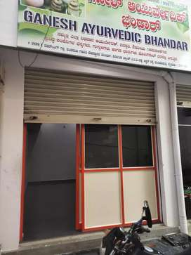 Space available for Shop or office
