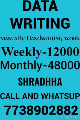 Good and Best opportunity weekly salary 13,000