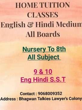 Class nursery to 8th