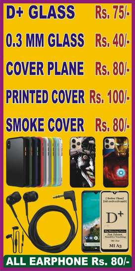 All typ accessory n second hand mobile n new also rates unbelievable