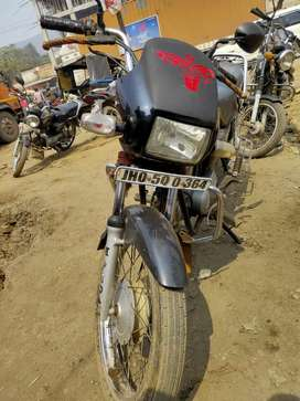 I want to sell the bike
