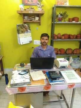 Sales person and shop maintenance