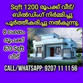 ₹1200/Sqft House Full Finishing, 8Lakhs(670Sqft House)