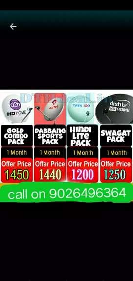 Tata sky, Videocon ,Airtel DTH,dish tv