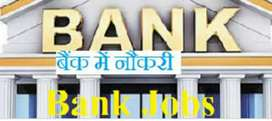 New staff hiring in your city Bank