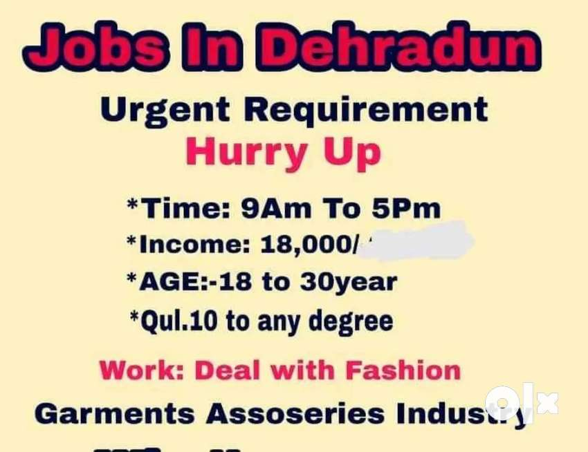 Boys and girls required for garment company. 0