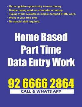 Data Entry Jobs, Home Based Typing Jobs, Work  At Home, Home Based Job