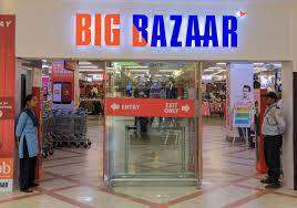 BIG BAZAR IS HIRING EMPLOYEES FOR URGENT BASES