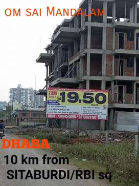 100% LOAN, DHABA, 7.5 KM - LAW COLLEGE SQ
