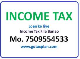DSC  or income tax file bnay