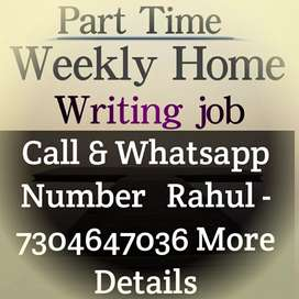 Part Time job facilities weekly