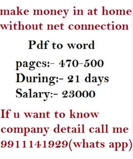 one of the best opportunity for part time job