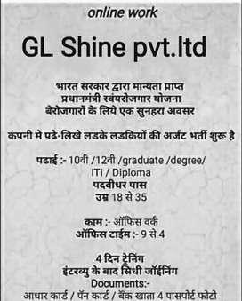 G L shine pvt. Ltd.