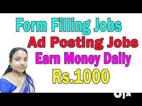 FIXED payout jobs- Data entry  / Form Filling - work from home work. 0
