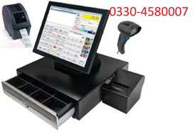 Pos software for retail shops management system