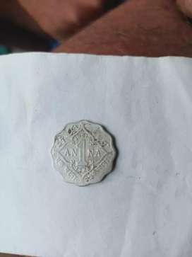 Old money 1paisa coins
