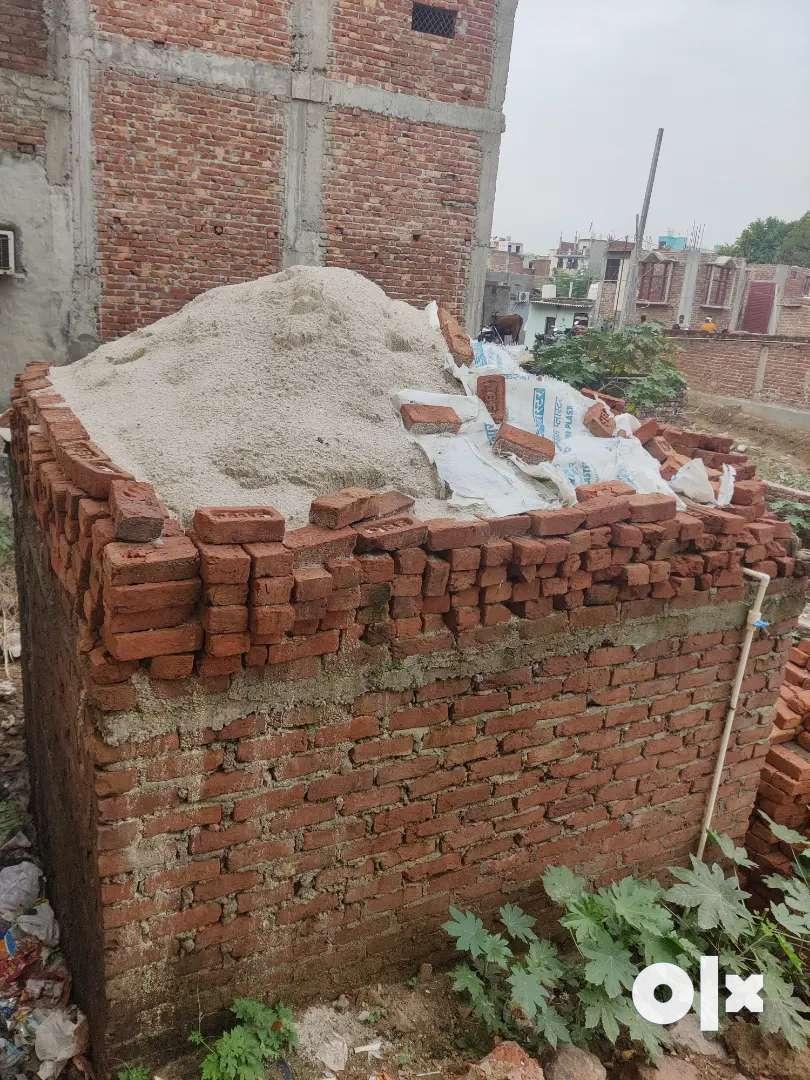 Aya Nagar H block