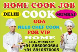 Urgent need cook for home call me now