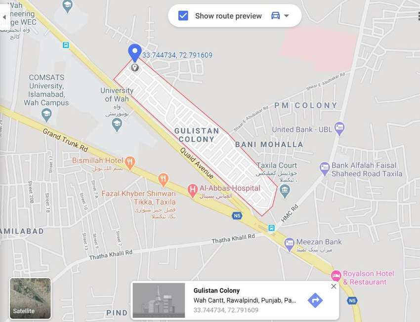Ground Floor for Rent in Gulistan Colony (Direct owner) 0