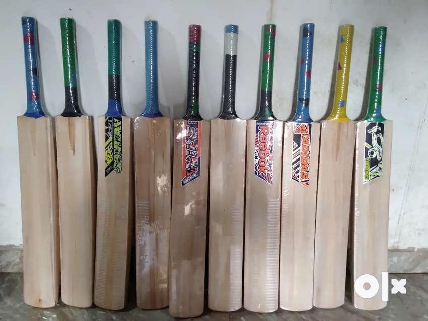 Hard tennis ball Cricket bats 0