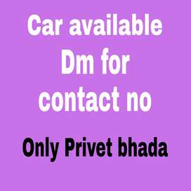 Dm for contact number