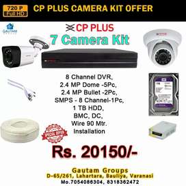 Cp pluse 7cam full setup 8ch dvr 1tb hdd 180mtr wire with installation