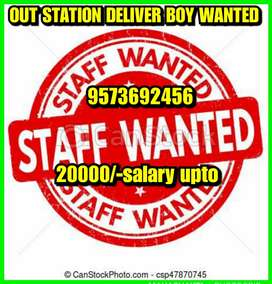 Wanted delivery boy at Tirupur