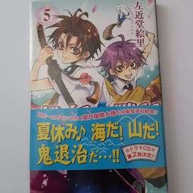 Komik Text Jepang Preloved Momogumi Plus Senki Vol 5