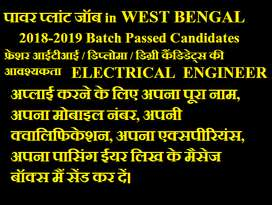 Power Plant Fresher Electrical Engineer Plant Engineer/ BSEE/Project E