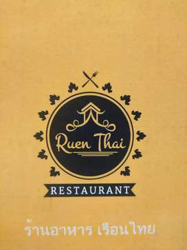 Thai food chef and Kitchen helper for restaurant good salary