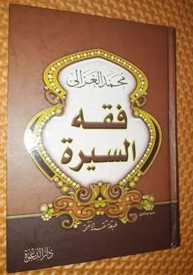 Buku Fiqh Siroh, Syekh Muhammad al-Gozali (Mesir)