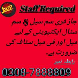 Lahore City,Jazz Free Sim Sale & Sim Stall K Liye Male Female Required
