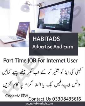 Computer workers required for online working