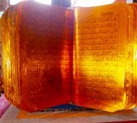 Antique herbal holy Quran