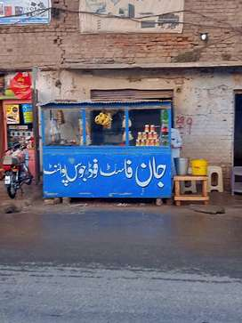 Juice and fast food shop