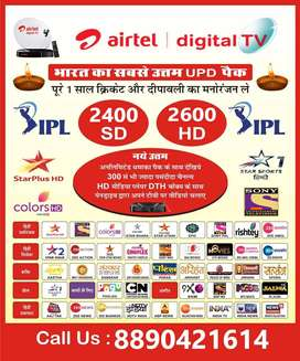 Airtel IPL Dhamaka Offer ! New SD/HD Settop Box All India lowest price