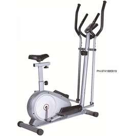 Cardio world brand new Elliptical cross trainer CW - 409