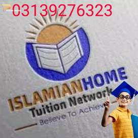 Tutor available all over in Peshawar ( Hayatabad and University road)