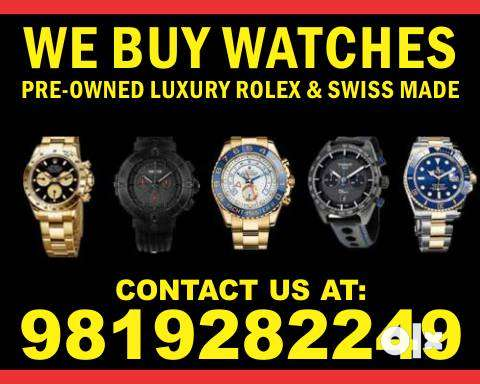 Sell Your Used Watch Rolex Hublot Patek Breguet Panerai 0