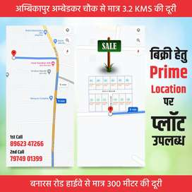 Prime location