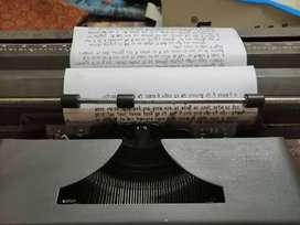 Godrej Typewriter Hindi