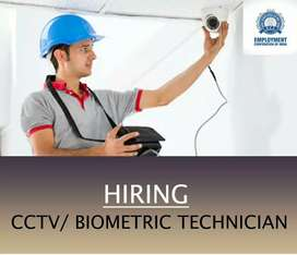 WANTED  CCTV/ BIOMETRIC TECHNICIAN  (MALE )