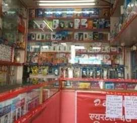 Mechanic chahiya apana mobile shop kaliya