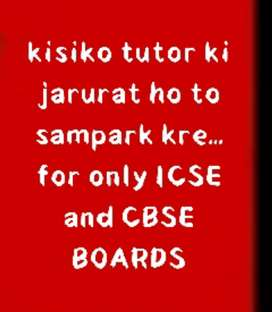 Only for CBSE and ICSE board