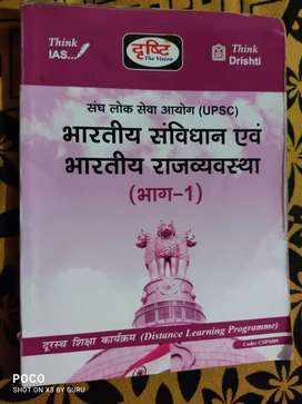 books for upsc hindi medium + total GS & Optional video of drishti ias