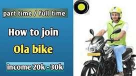 Ola bike free joining