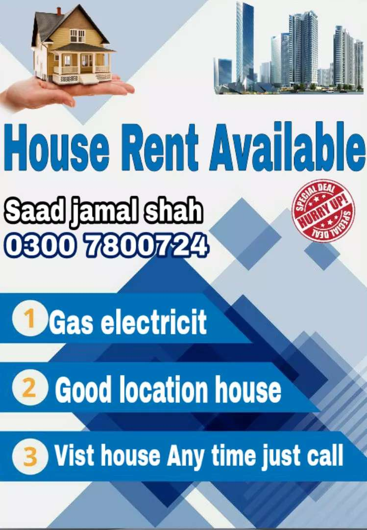 12 marla house rent in Dubai chowk Girls collage Road 0